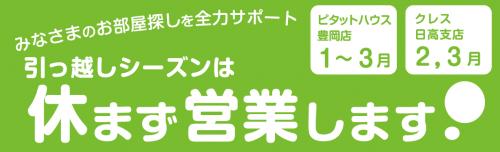 https://estate.cres.jp/